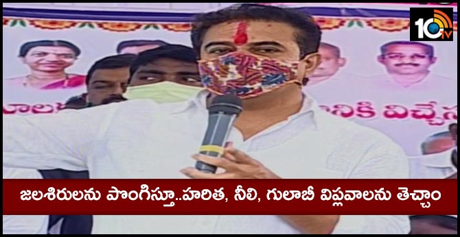 Telangana has brought green water to the blue and pink revolutions say KTR