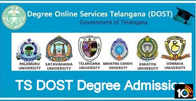 Telangana state dost notification 2020 released