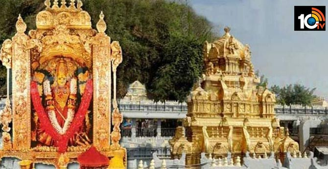 Temples in Andhra Pradesh set to reopen on June 10th, after trial run, amid COVID-19 pandemic