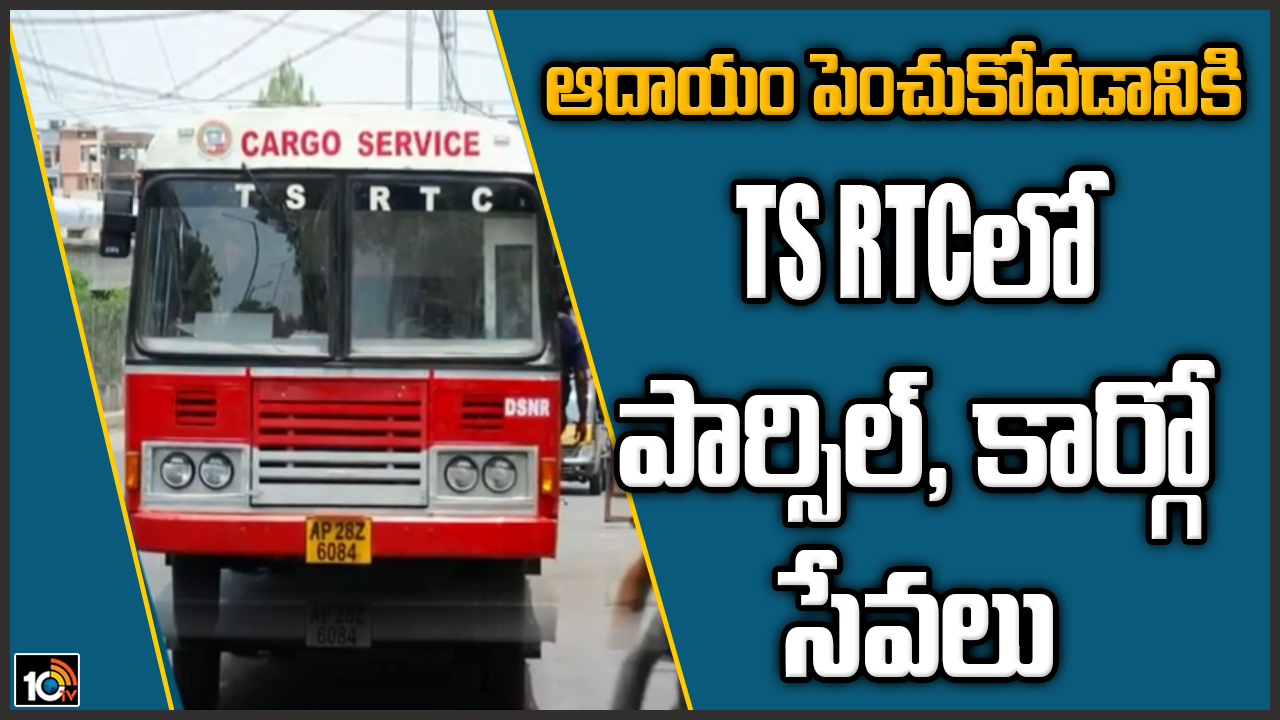 To increase revenue: Parcel and cargo services in TS RTC