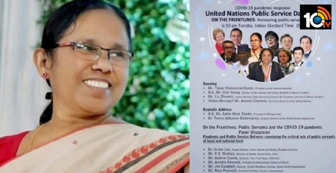 UN Honours Kerala Health Min KK Shailaja Among Other World Leaders For Fight Against COVID-19