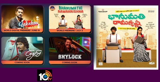 Upcoming Telugu movies on Aha