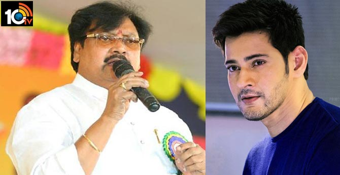 Varla Ramaiah Praises Mahesh Babu for the Help to Poor
