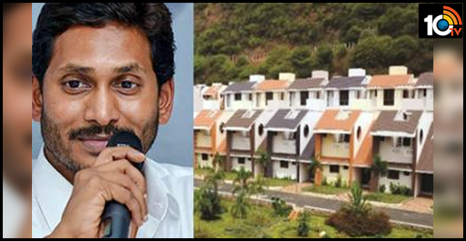 YSR Birthday House Sites Pattas To Be Distributed On July 8