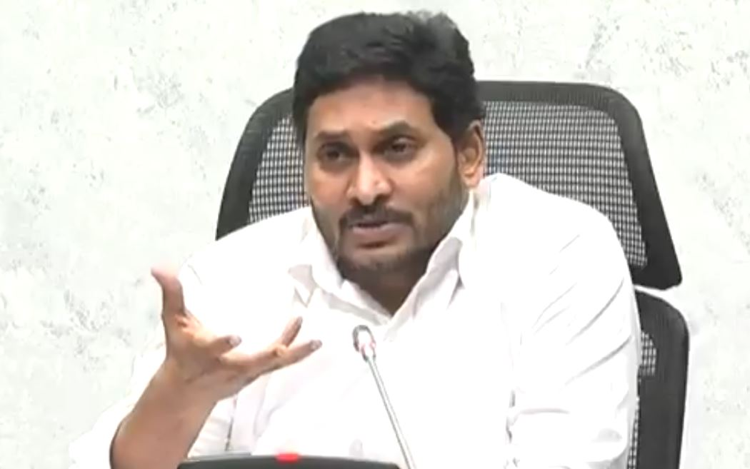 Ys Jagan mohan reddy announces second phase of Restart Package funds in AP