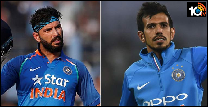Yuvraj Singh maafi maango: Fans want ex-cricketer to apologise for his remark on Yuzvendra Chahal