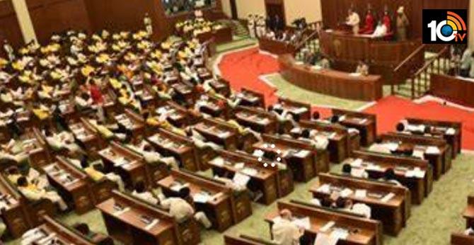 andhra pradesh budget assembly meeting tdlp meeting