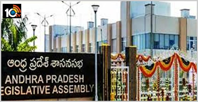 ap assembly budjet meetings from tommorow