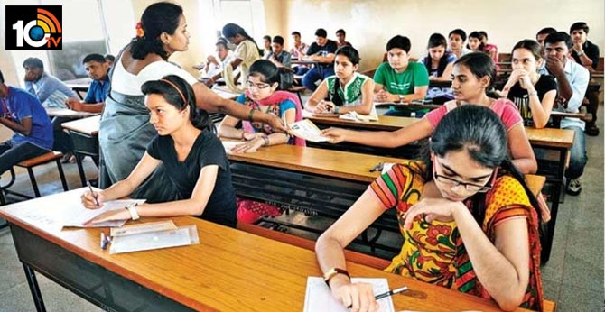 ap govt cancels degree pg exams