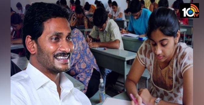 DD Saptagiri Online Lessons In Andhrapradesh