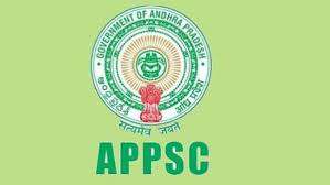 Dates of job recruitment exams in AP are finalized