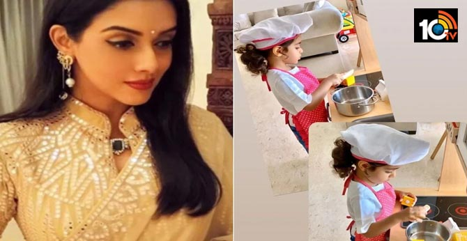 Asin's daughter arin, who became a cooking master