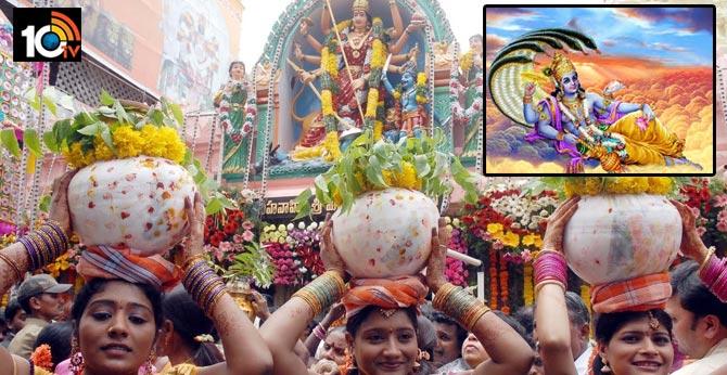 ashada masam starts today