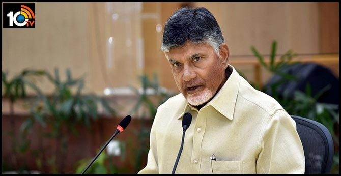 chandrababu comments on ap budjet
