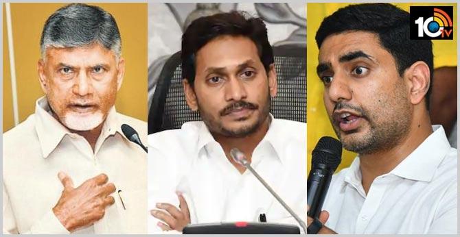chandrababu, lokesh condemn tdp leaders arrest