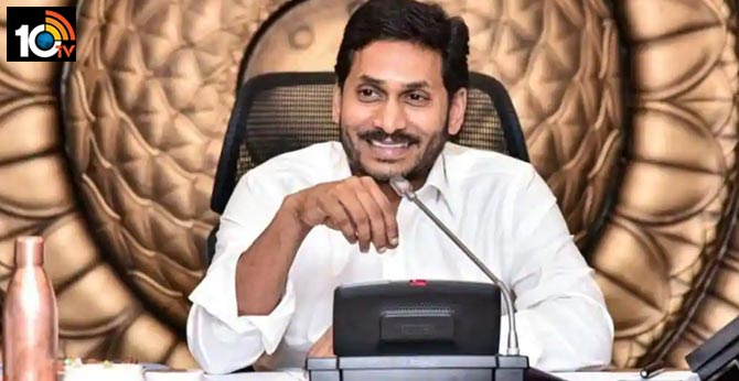 cm jagan another good news, 15 thousand for womens