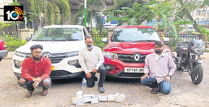 Drugs mafia busted in hyderabad, 3 arrested