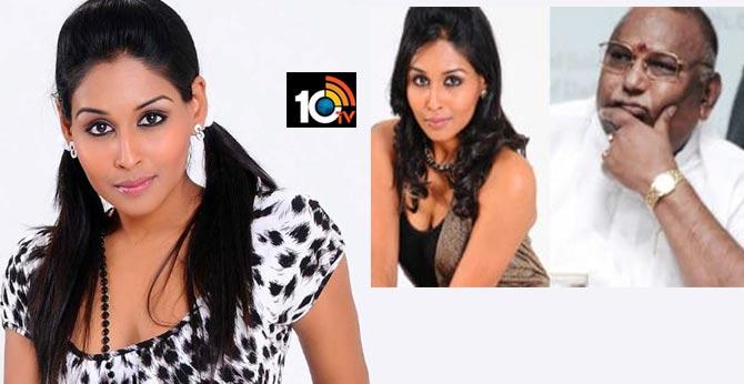 Leena & Co Gang Cheating with Ex MP Rayapati Sambasiva Rao