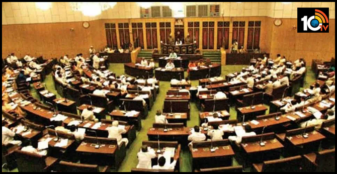 Assembly session in Andhra Pradesh to start from June 16th