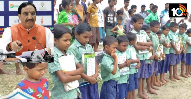 hrd ministry begins consultations reopening schools