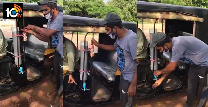 kerala auto driver asks man to wash hands with water and soap dispenser installed in vehicle