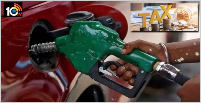 madhyapradesh govt impose corona tax on petrol and diesel