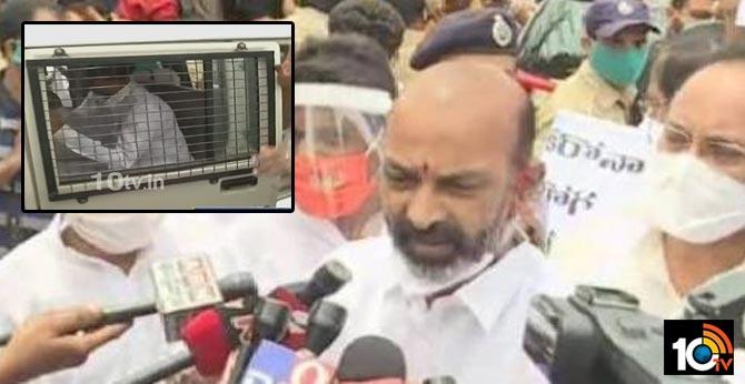 police arrest bandi sanjay