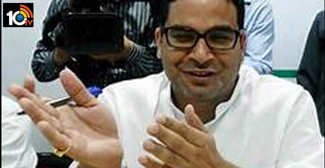 prasanth kihore fires on nitish govt