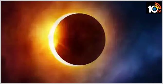 solar eclipse 2020 begins