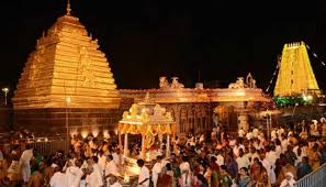 Transfer of employees at Famous temples in andhrapradesh