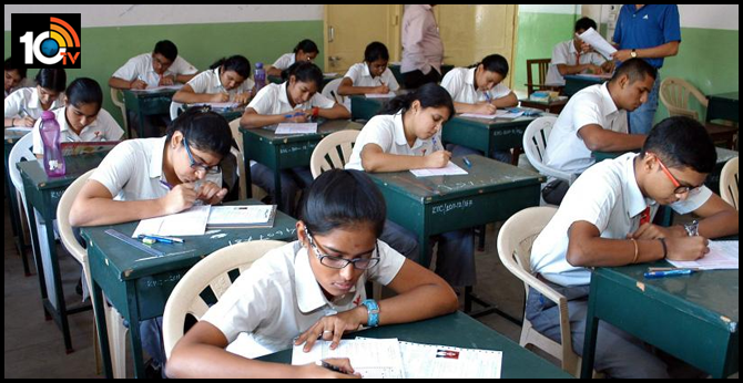 ssc exams postponed in Telangana