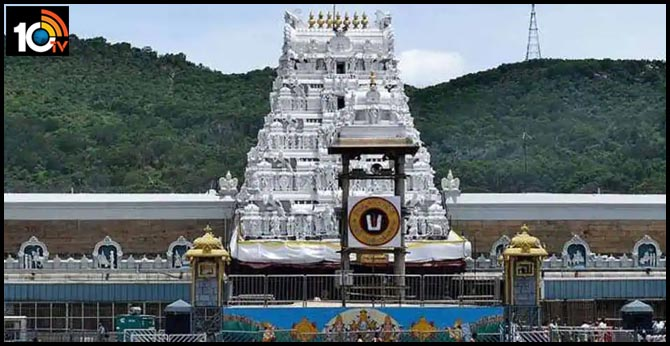 tirumala-Srivari-free-vision-tokens-launches