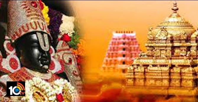 Tirumala Tirupati Details of their assets TTD white paper exercise
