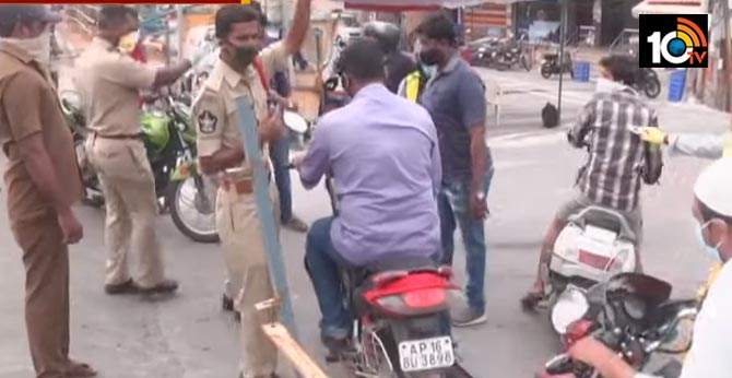 strict lockdown rules in vijayawada