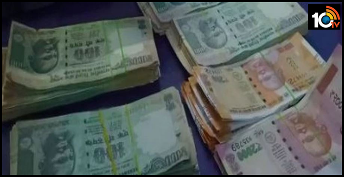 4 held fake currency notes seized in AP West godavari chebrolu