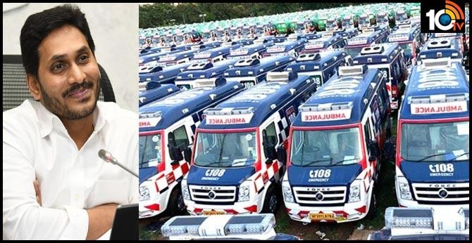cm jagan launch fully infrastructrued ambulance services in vijayawada