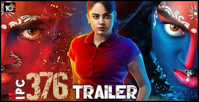 IPC 376 Movie Trailer