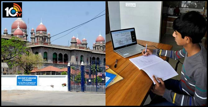 is-online-classes-allowed-the-high-court-questioned-the-education-department