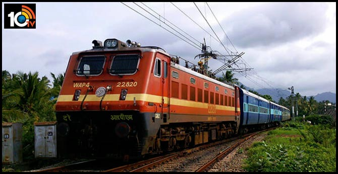 Big Reform! Railways makes first move for 151 modern private run trains on 109 routes