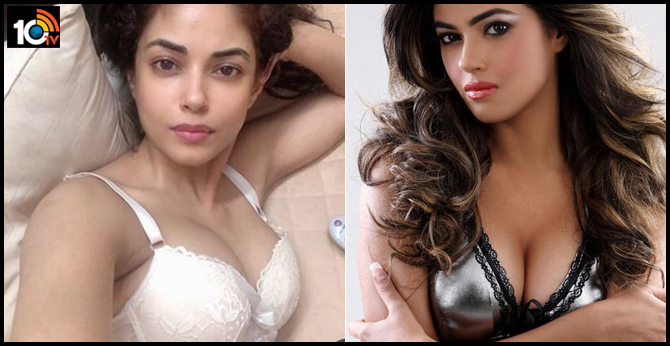 Actress Meera Chopra's Bold selfie Viral in Socia Media
