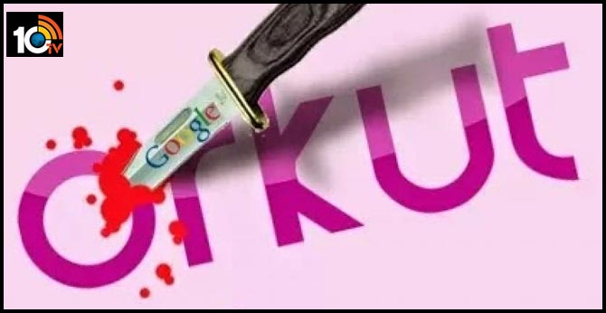 Orkut గుర్తుందా? 2020లో ట్రెండింగ్.. నెటిజన్లందరూ గుర్తుచేసుకుంటున్నారు!
