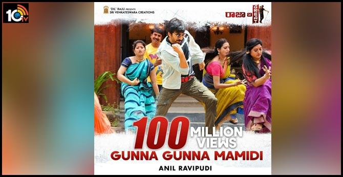 100-million-views-for-the-super-catchy-gunna-gunna-mamidi-video-song