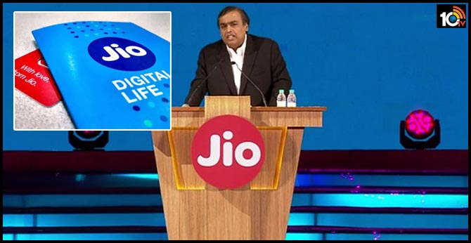 Intel-Jio deal: US semiconductor giant to invest Rs 1,894.5 crore in RIL unit
