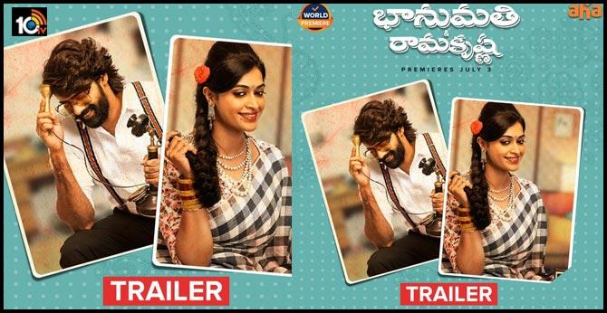 Bhanumathi & Ramakrishna- Trailer