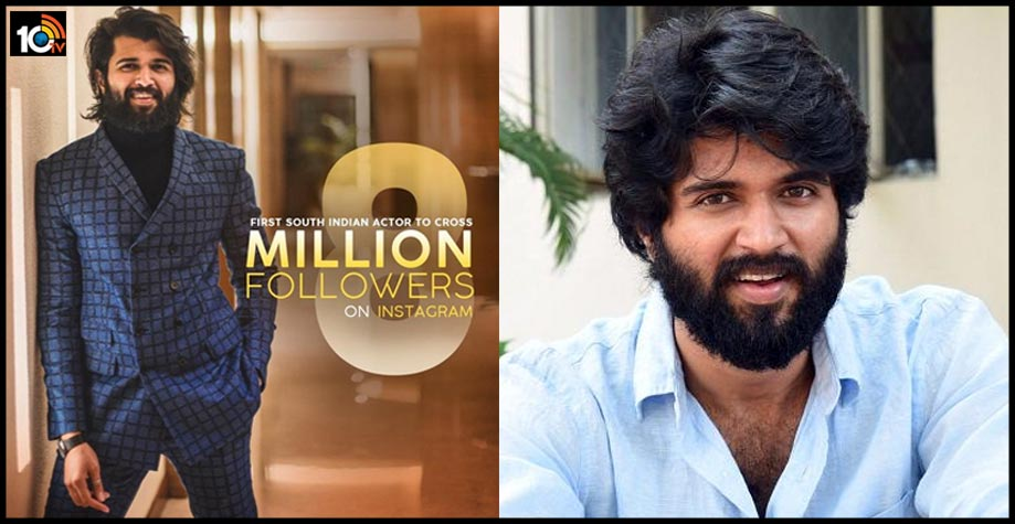 8-millions-followers-for-vijay-deverakonda-first-south-indian-actor-to-achieve-this-mark