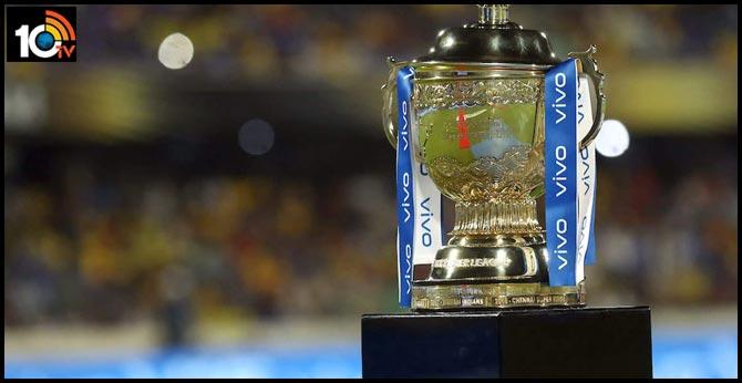 IPL ఆతిథ్యానికి రెడీ అంటున్న న్యూజిలాండ్
