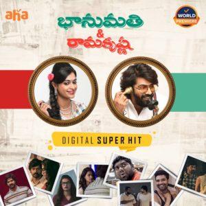 Bhanumathi & Ramakrishna-Digital Super Hit