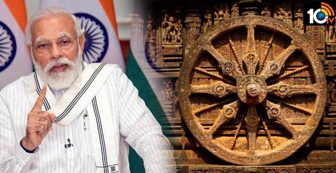 Dharma Chakra Day: PM Modi To Address On Asaadh Poornima Today