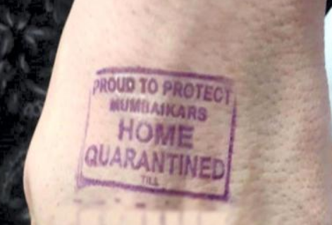 14 రోజుల Home Quarantine..163 సార్లు బయటకెళ్లాడు..అందరిలో ఆందోళన