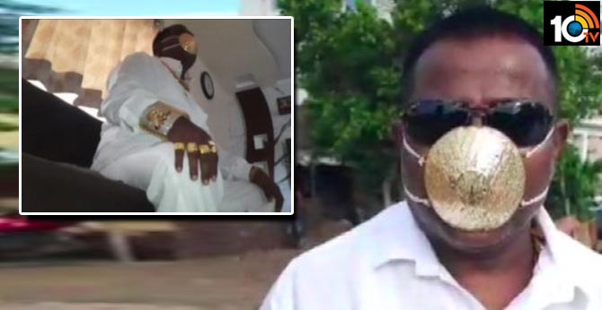 Meet the man with the golden mask that cost him Rs 2.89 lakh